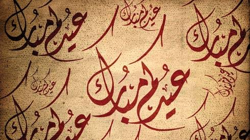 Writing and Literature | Islamic Period, Michael Sells