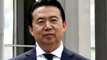 Police probe Interpol chief's bizarre disappearance on China trip