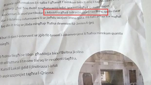Reference is made, in a letter sent to residents, to Transport Minister Ian Borg's influence in the paving of private roads in Qormi.