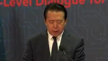 China says ex-Interpol chief focus of bribery probe back home