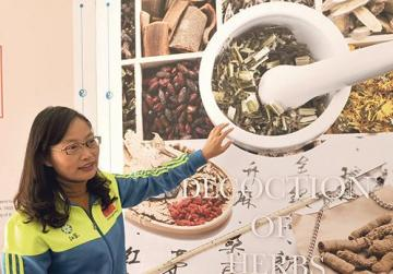 Li Zhengya