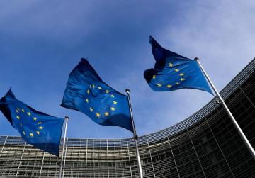 €242 million of EU funds invested by 2018