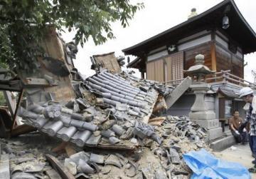 Japanese company falsified data on earthquake shock absorbers