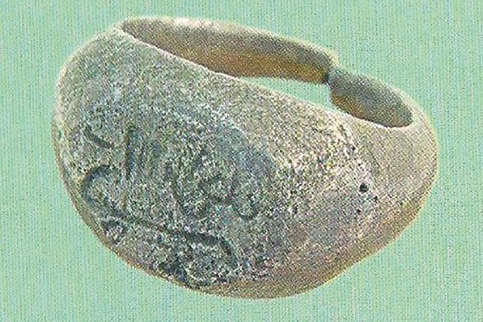 A Muslim silver signet ring found in an Arab tomb at the Muslim cemetery in Rabat.