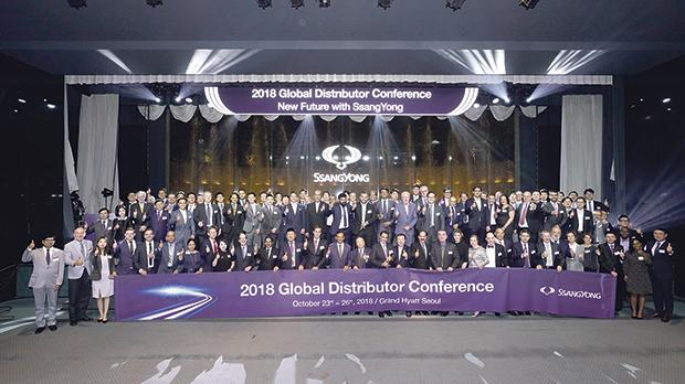 SsangYong 2018 Global Distributor Conference.