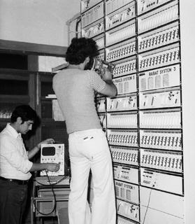 Electronic exchange telephony was introduced in 1975.