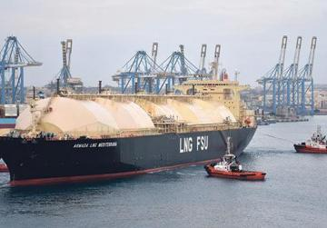 10-day extension to gas tanker consultation period 'not enough'
