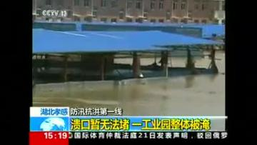 China floods kill 87