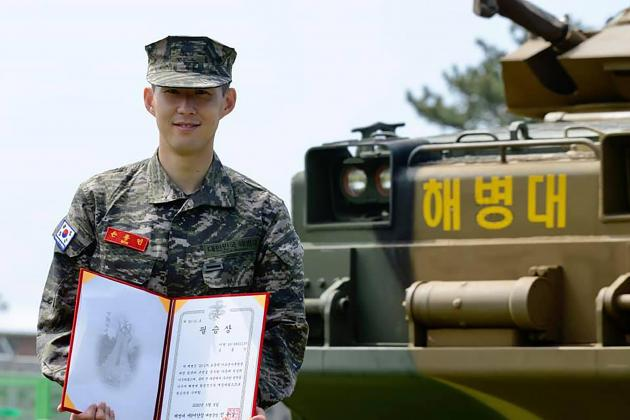 Spurs hotshot Son Heung-min earns military accolade