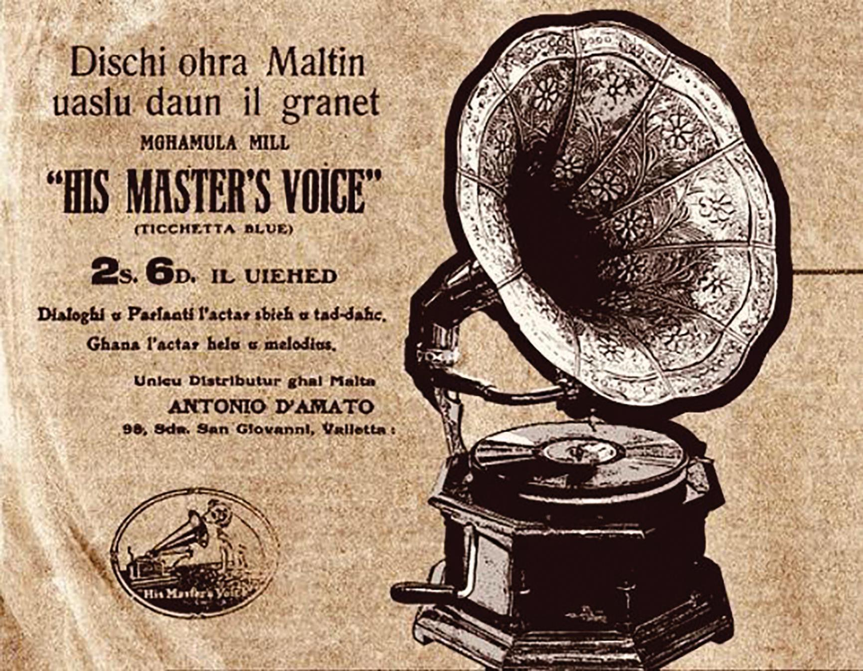An advert for D'Amato Records.