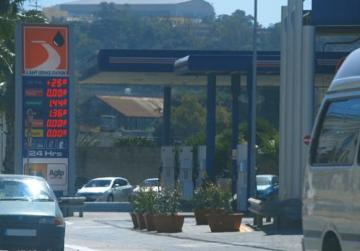 The controversial Qormi petrol station.