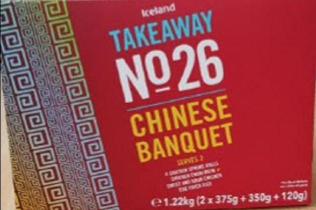 Takeaway Chinese Banquet recalled