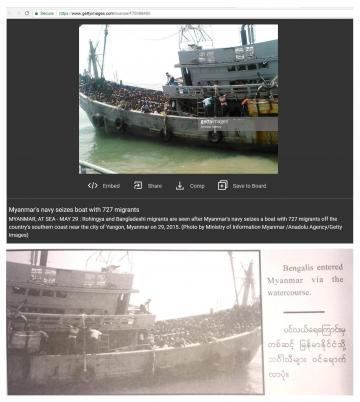Combination photo of a migrant boat seized in Myanmar and the same image used in a book on the Rohingya.