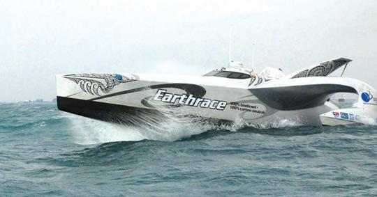 Earthrace In Good Time To Break World Record