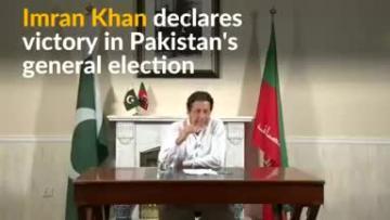Cricket legend Imran Khan set to be Pakistan's new PM  | Video: Reuters