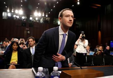 Facebook's Zuckerberg under pressure to face EU lawmakers