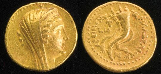 Israel coin dating