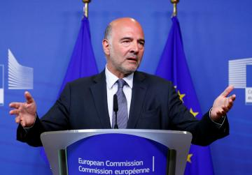 EU to deliver formal warning to Italy over draft budget - source