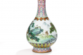 Chinese vase found in an attic sells for €16.2 million