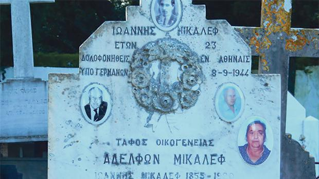 "A grave in a Catholic cemetery in Corfu. The inscription reads: ""Ioannis Mikalef, 23, murdered in Athens under the Germans""."