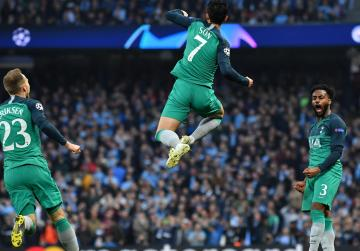 'It was madness': Spurs joy as City thriller goes their way