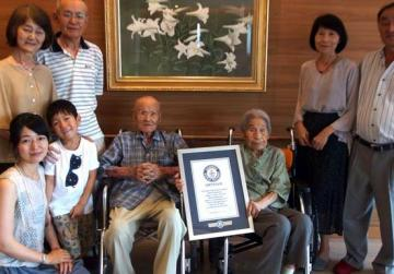 Couple together for 80 years with combined age of 208 set Guinness record