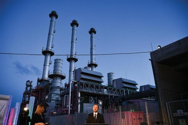 Electrogas: Did dark dealings light up a power station?