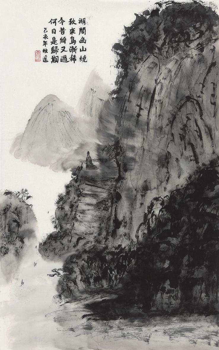 Return Date (ink painting on rice paper) by Li Muyao