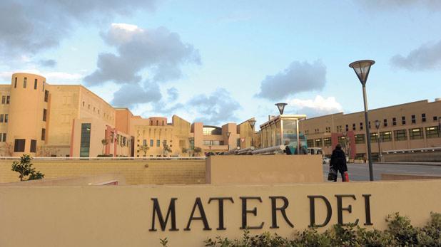 Mater Hospital Car Park
