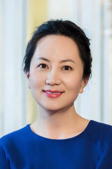 Meng Wanzhou, Huawei Technologies Co Ltd's chief financial officer.