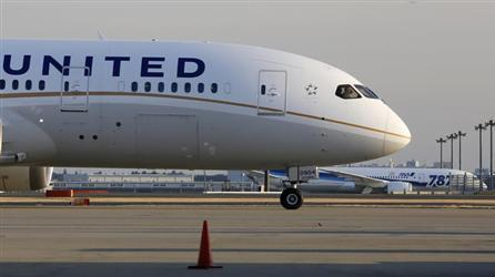 Illinois bill would ban forcible removal of passengers after UAL incident