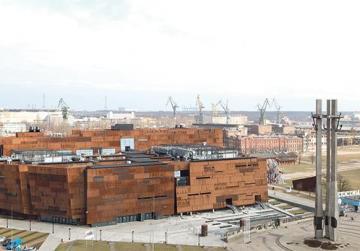 "Gdansk Shipyard. Photo: Jerzy Pinkas, <a href=""http://www.gdansk.pl"">www.gdansk.pl</a>"