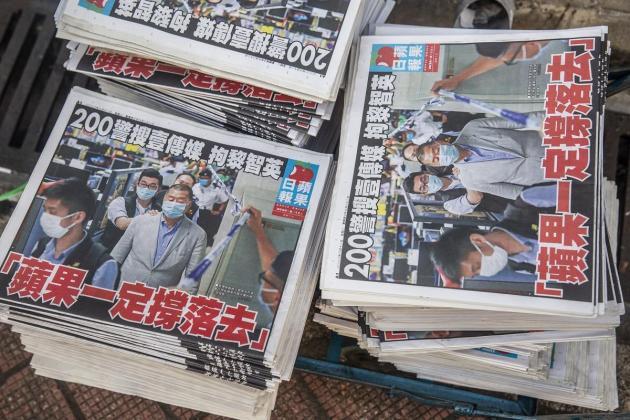Seven pro-democracy Hong Kong councillors unseated