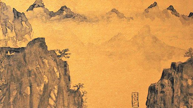 Wuyi Mountain Mist, Damian Ebejer