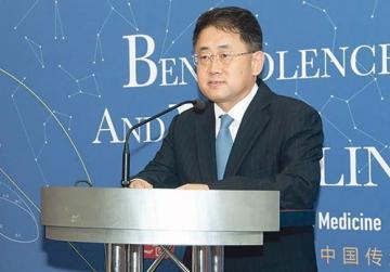 The Ambassador of China in Malta, Jiang Jiang, delivering a speech.