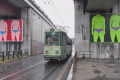 Watch: The transport of the future (ARTE)