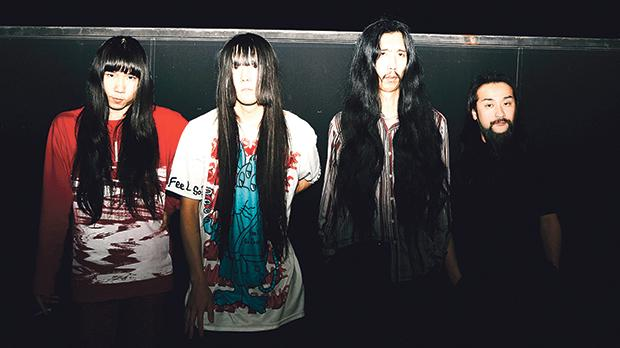 Bo Ningen will be playing during the Rock the South Festival on April 13.