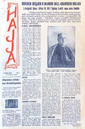 As from January 15, 1965, the publication's name was changed to Il-Ħajja f'Għawdex.