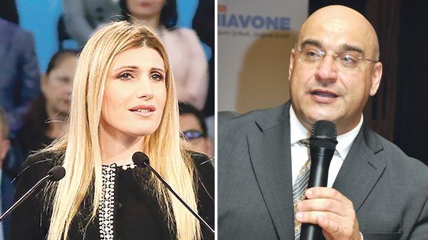 PN MPs Kristy Debono and Hermann Schiavone.