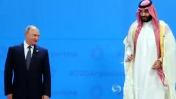 Watch: The love between Putin and Saudi prince at the G20