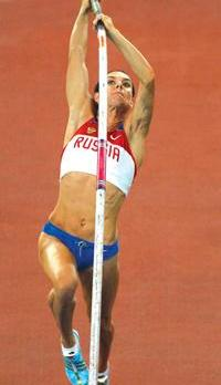 Yelena Isinbayeva - world record leap.