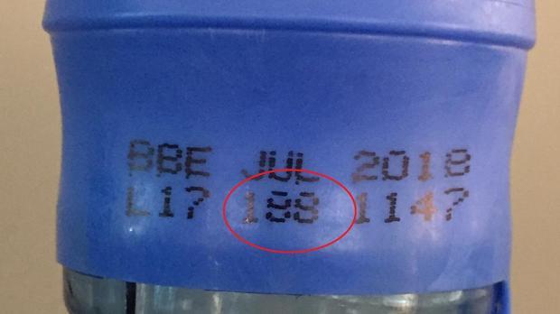 EcoPure water bottles recalled following 'technical failure'