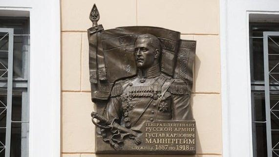 This plaque of former Finnish president Carl Gustaf Mannerheim was vandalised earlier this year.