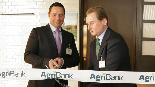 Agribank: Agribank Head Office To Be Inaugurated Monday