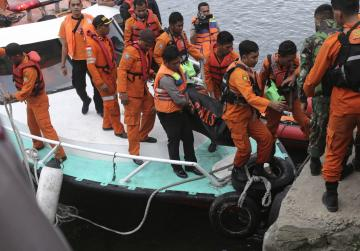 Number missing after Indonesia ferry sinking raised to nearly 180