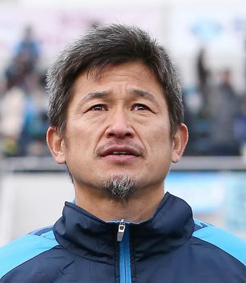 Former Japan striker Kazuyoshi Miura.