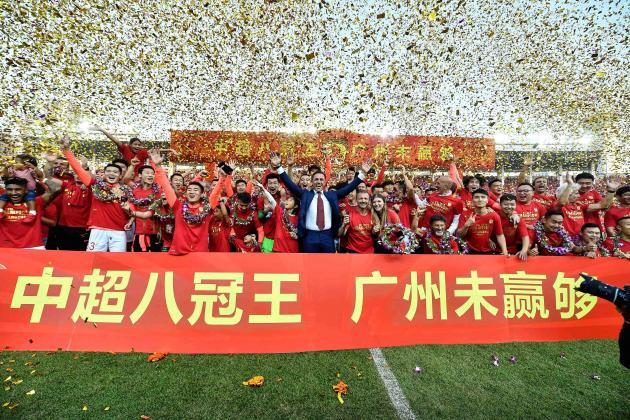 Chinese football season to begin July 25 after five-month virus delay