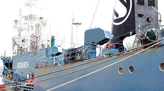 Japanese whaling ship Yushin Maru No. 3 anchored at the Shimonoseki port in Yamaguchi, western Japan, yesterday.