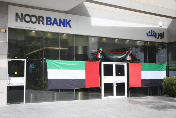 Noor Bank in Dubai, where 17 Black held a bank account