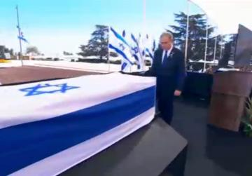 Final farewell for Shimon Peres